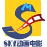 sky3dmax